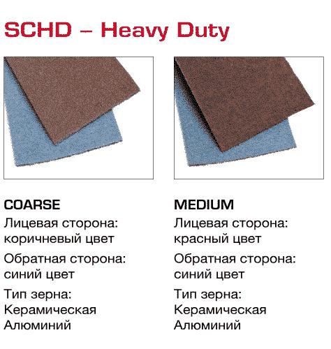 schd-materiale-ru